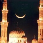 Ramazan ayının gündəlik dualarının tərcüməsi və şərhi
